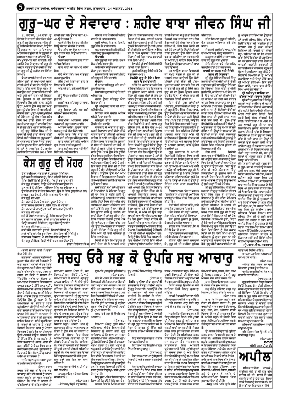 page-5